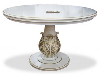 Стол круглый большой на одной ножке Ватикан диаметр 120 см купить