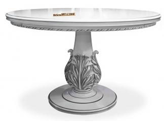 Стол овальный обеденный большой Ватикан диаметр 120/150 см купить