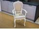 Кресло Ковильян 2 купить