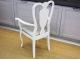 Кресло Понте 3 купить