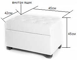 Размеры банкетки Зара М